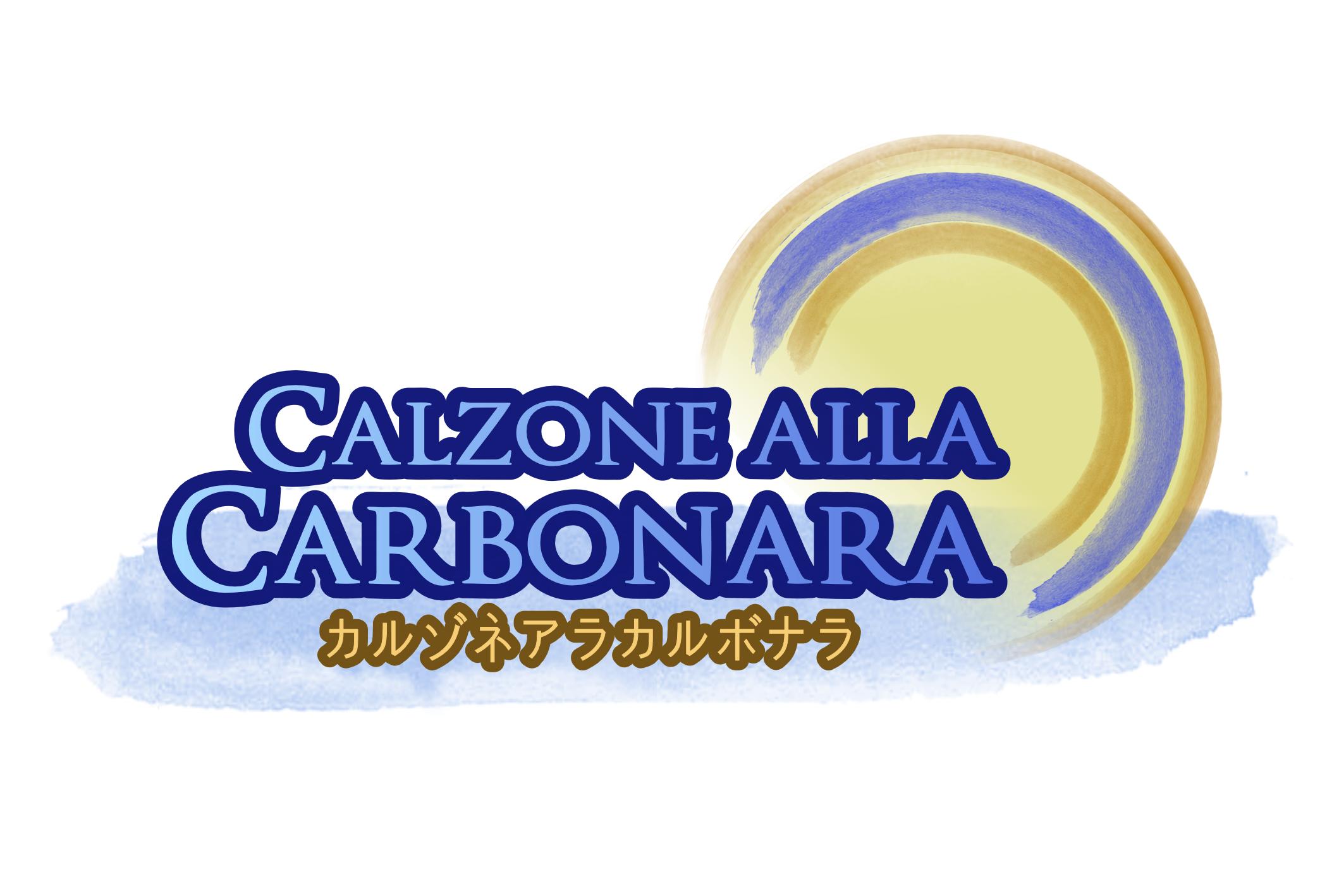 Calzone_Logo